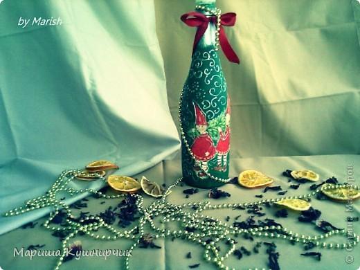 вот такие бутылочки пришли мне на ум)) фото 7
