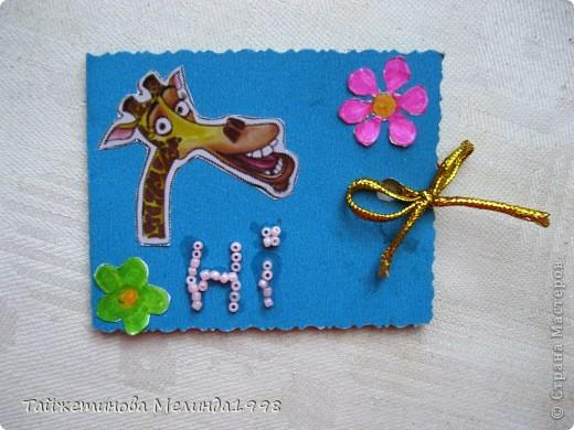 Вот они мои АТС))) жираффки и лягуффки фото 2