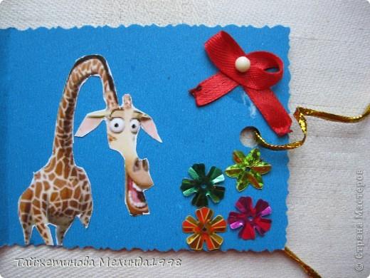 Вот они мои АТС))) жираффки и лягуффки фото 3