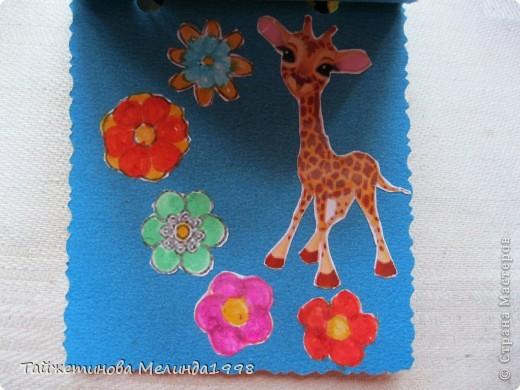 Вот они мои АТС))) жираффки и лягуффки фото 7