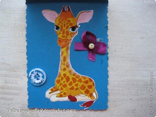 Вот они мои АТС))) жираффки и лягуффки фото 13