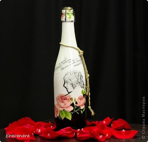 Сделала бутылку шампанского, которую подарю подругу на день ее рождения фото 1
