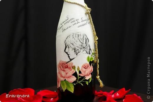 Сделала бутылку шампанского, которую подарю подругу на день ее рождения фото 2
