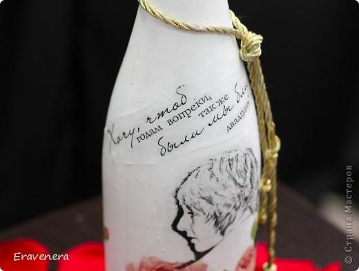Сделала бутылку шампанского, которую подарю подругу на день ее рождения фото 3