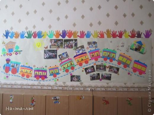 Стена при в ходе в д/сад. фото 2