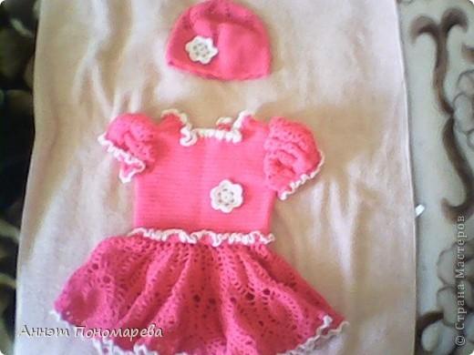 Платье для моей принцессы фото 1