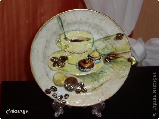 тарелочка Утренний кофе( салфетка,2х шаговый кракелюр.зерна кофе) фото 1