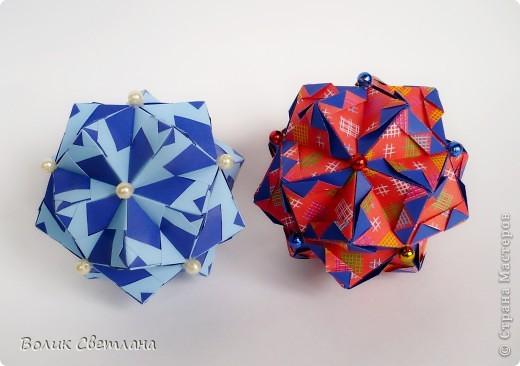 """Здравствуйте, дорогие мастерицы!!! Показываю собранные сонобы, которые дождались наконец-то фотосессии))) Первый из книги Mette Pederson """"Origami Club 1"""" стр. 32-33, автор второго К. Касахара - книга Origami 2 Geometrikus стр. 49 вариант J4 фото 1"""