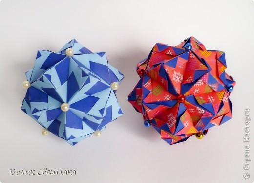 """Здравствуйте, дорогие мастерицы!!! Показываю собранные сонобы, которые дождались наконец-то фотосессии))) Первый из книги Mette Pederson """"Origami Club 1"""" стр. 32-33, автор второго К. Касахара - книга Origami 2 Geometrikus стр. 49 вариант J4 фото 2"""