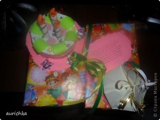 Так упаковывала подарок для крестницы (вид сверху) фото 1