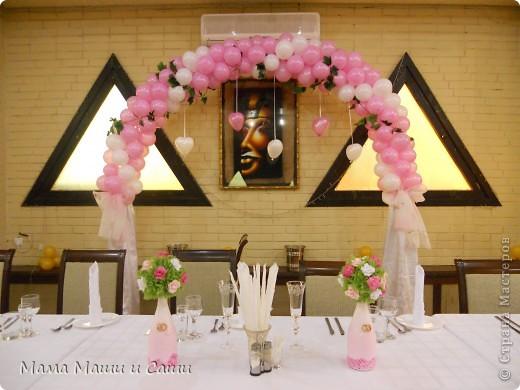 Вот так мы украсили свадебный зал. фото 2