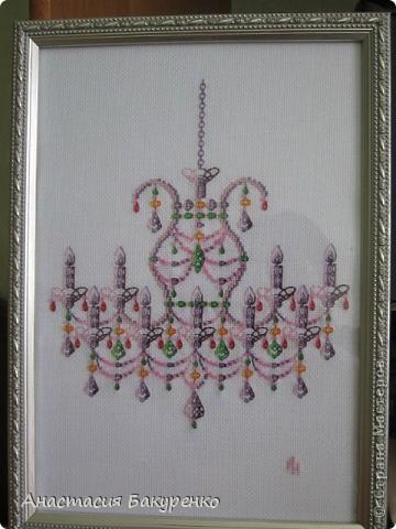 Вышивка крестом. фото 2
