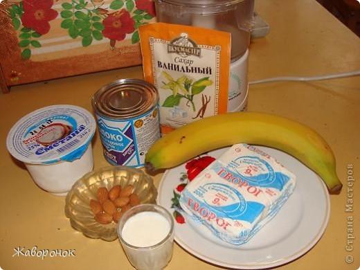 Доброго все времени суток!!! Недавно стала готовить вот такой очень простой и вкусный десерт. фото 2