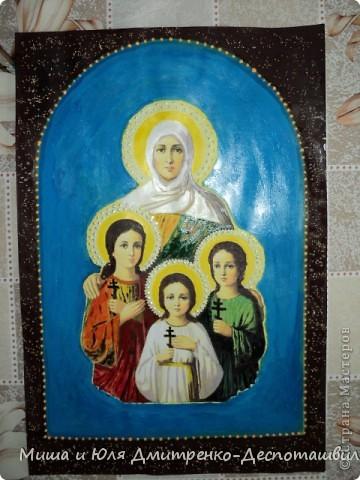 Эту работу посвящаю своей маме, которую зовут Надежда. Ее сестер  назвали Вера и Любовь. Лики в работе - распечатка. фото 1
