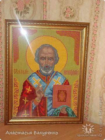 Вышивка крестом. фото 5