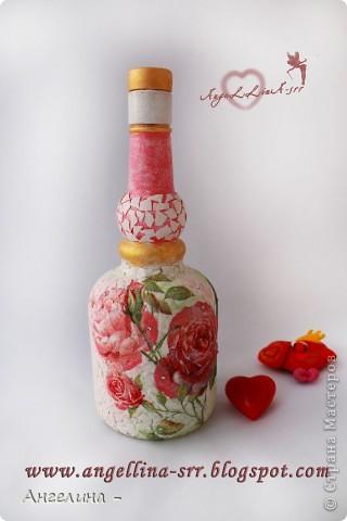 Была у меня оригинальная бутылочка, и решила я ее украсить. фото 1