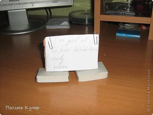 Здравствуйте жители Страны Мастеров! Разбиралась сегодня дома и нашла картонку. Вставила её в машинку из конструктора и получилась доска для куклы. Но я вам предложу сделать доску для кукол по другому. фото 6
