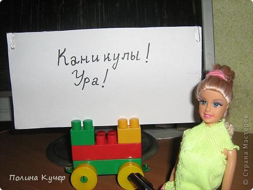 Здравствуйте жители Страны Мастеров! Разбиралась сегодня дома и нашла картонку. Вставила её в машинку из конструктора и получилась доска для куклы. Но я вам предложу сделать доску для кукол по другому. фото 8