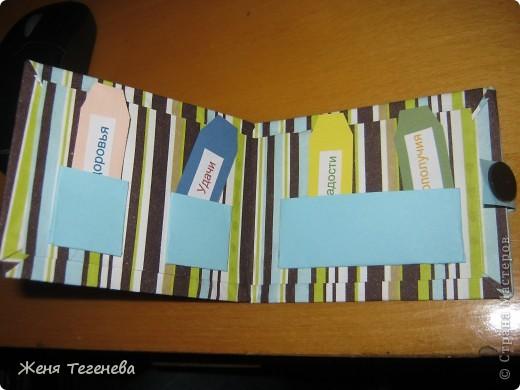 Эту открыточку меня попросили сделать для пятилетней девочки. Детские открыточки я еще не делала, но надеюсь, маленькой принцессе понравится. фото 6