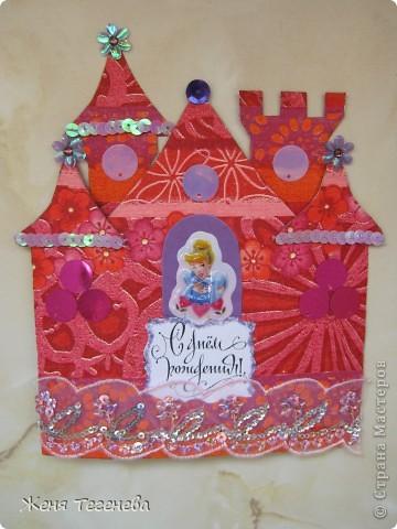 Эту открыточку меня попросили сделать для пятилетней девочки. Детские открыточки я еще не делала, но надеюсь, маленькой принцессе понравится. фото 1