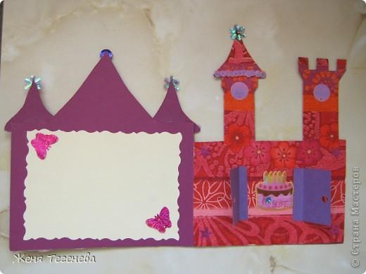 Эту открыточку меня попросили сделать для пятилетней девочки. Детские открыточки я еще не делала, но надеюсь, маленькой принцессе понравится. фото 4