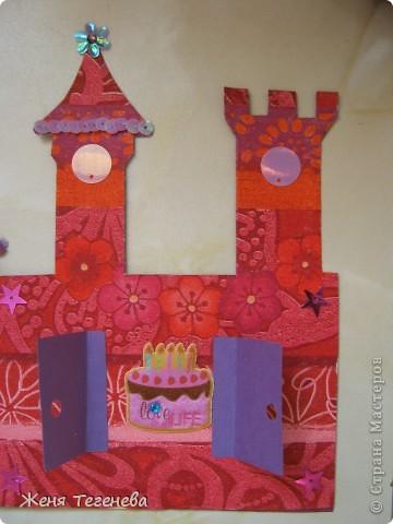Эту открыточку меня попросили сделать для пятилетней девочки. Детские открыточки я еще не делала, но надеюсь, маленькой принцессе понравится. фото 3
