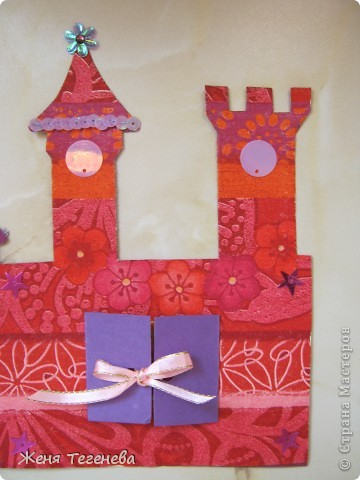 Эту открыточку меня попросили сделать для пятилетней девочки. Детские открыточки я еще не делала, но надеюсь, маленькой принцессе понравится. фото 2
