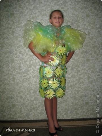 платья из пакетов для мусора фото 4
