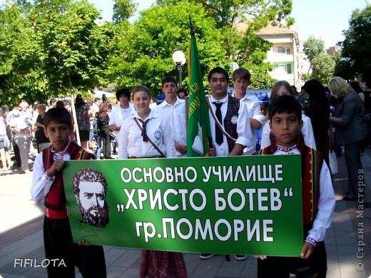 24 май е най- светлият и най - българският празник! Втози ден се прекланяме пред великото дело на светите братя Кирил и Методий - създатели на славянската писменост. фото 3