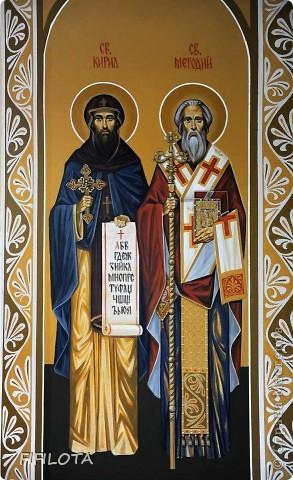 24 май е най- светлият и най - българският празник! Втози ден се прекланяме пред великото дело на светите братя Кирил и Методий - създатели на славянската писменост. фото 10
