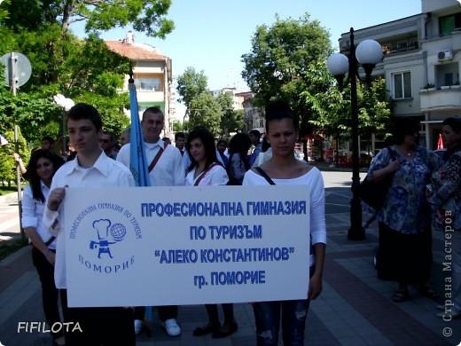 24 май е най- светлият и най - българският празник! Втози ден се прекланяме пред великото дело на светите братя Кирил и Методий - създатели на славянската писменост. фото 8