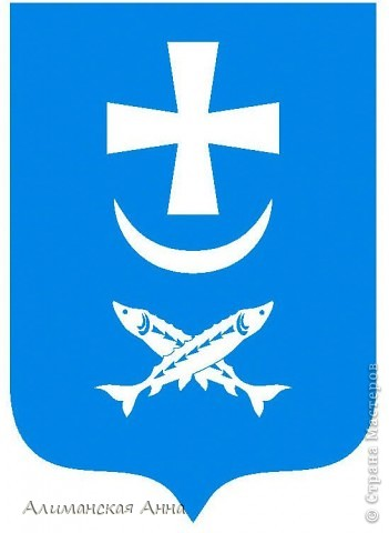 Рыбка- сувенир. фото 3