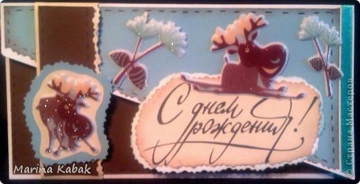2 часа и открытка-конверт готова. Специальный бумажный замочек - вместо стандартных завязок.)  фото 1