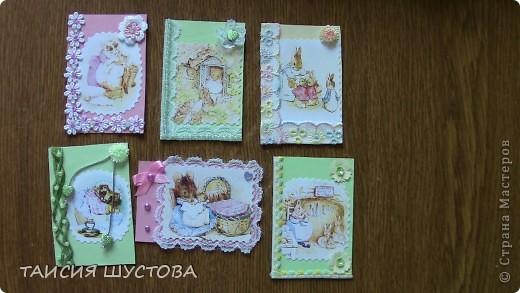 Иллюстрации Беатрис Поттер Приглашаю 1 ЯОсенняя 2Анна Нечаева  фото 1