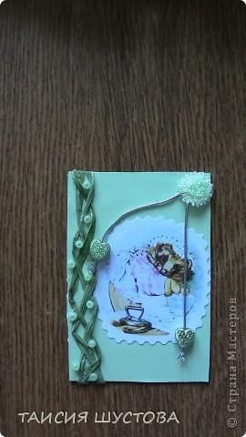 Иллюстрации Беатрис Поттер Приглашаю 1 ЯОсенняя 2Анна Нечаева  фото 5