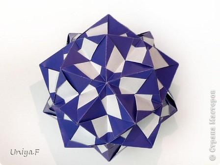 Ну вот и определились.  Эта синяя называется Фортуна. Автор - Мария Вахрушева. http://www.flickr.com/photos/kusudama-me/6244090203/in/set-72157624071407138 фото 1