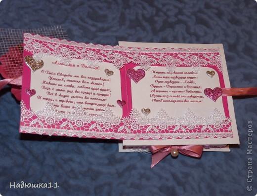 Свадьба у подруги приближается! Подарки принимаются только в денежном виде (нас заранее предупредили). Сначала будет шуточный подарок-сувенир, который я уже показывала http://stranamasterov.ru/node/364621, а потом вот этот: фото 6