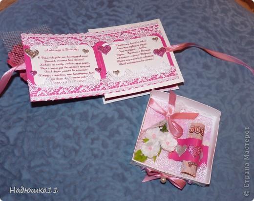 Свадьба у подруги приближается! Подарки принимаются только в денежном виде (нас заранее предупредили). Сначала будет шуточный подарок-сувенир, который я уже показывала http://stranamasterov.ru/node/364621, а потом вот этот: фото 7