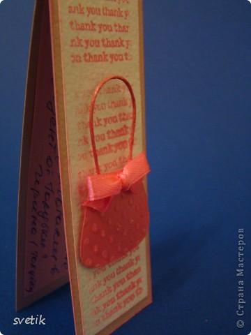 Ура! Радости моей нет предела!!! Я сегодня получила сюрприз от Ирины(Голубки) за участие в Презенте.  Чудесные ниточки, бисер, вкусняшки -конфетки, ... фото 3