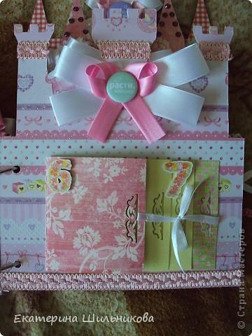 альбом для девочки. фото 8