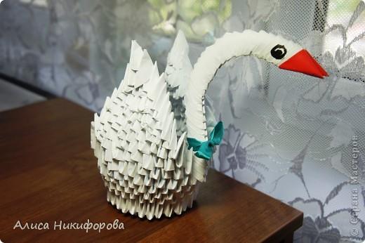Вот моя первая поделка в технике модульного оригами!  фото 2