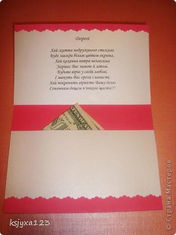 Конверты для денег, техника квиллинг фото 2
