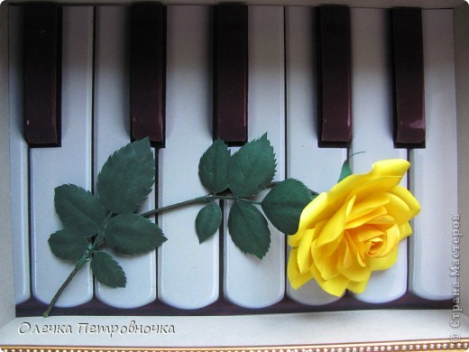 Доброго времени суток, дорогие Мастера и Мастерицы Страны Мастеров! Скоро у подруги-любительницы классической музыки, день рождения. Решила сделать, своими руками, вот такой подарок, плюс к основному. фото 1