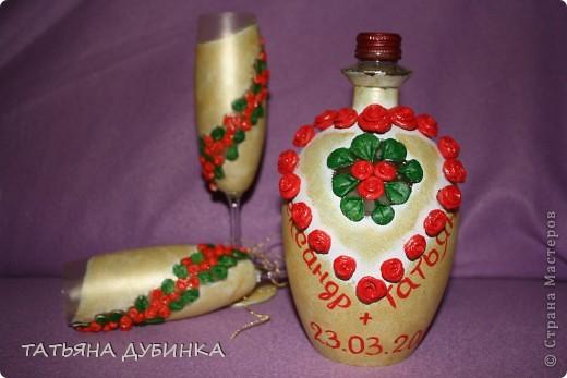 бутылка на свадьбу, первая! фото 2