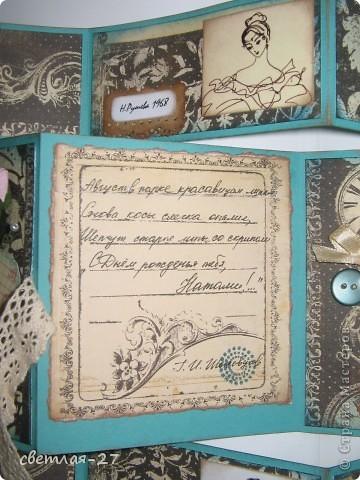 """Решила сделать открытку на конкурс """"Календарь Страны"""", но в результате выставила другую работу, а открытку просто хочу показать вам, уважаемые жители СМ. Начиналось это так... фото 6"""