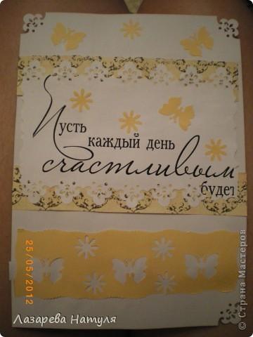 Новая открыточка, родившаяся после встречи с хорошими людьми. фото 3