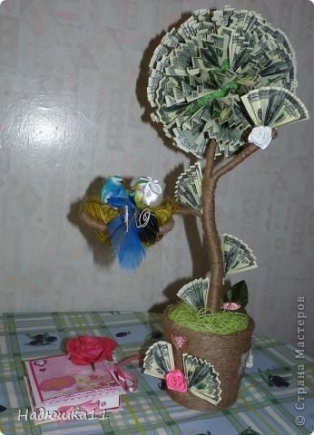 Свадьба у подруги приближается! Подарки принимаются только в денежном виде (нас заранее предупредили). Сначала будет шуточный подарок-сувенир, который я уже показывала http://stranamasterov.ru/node/364621, а потом вот этот: фото 9