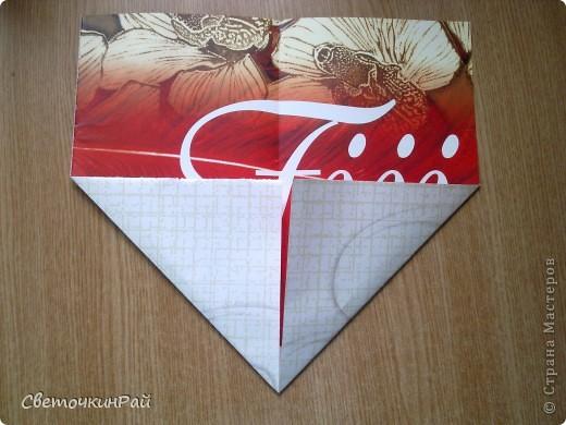 """МК. Оригами """"Сердце"""" фото 3"""