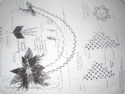 """Колье""""Сиреневая лилия"""" фото 3"""