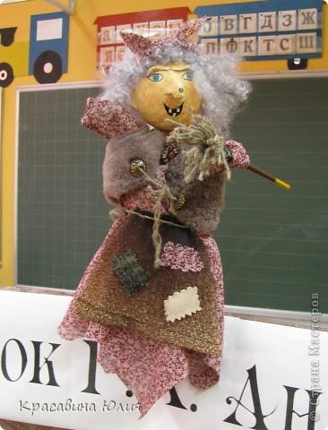 Ведьму придумала и создала ЦЮЧЕНКО СОФЬЯ 4Г класс ГБОУ лицей 533 СПб 2010-2011 уч.год фото 3